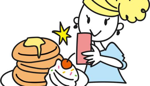 石田ゆり子のインスタグラムで猫がしゃべりまくっている?